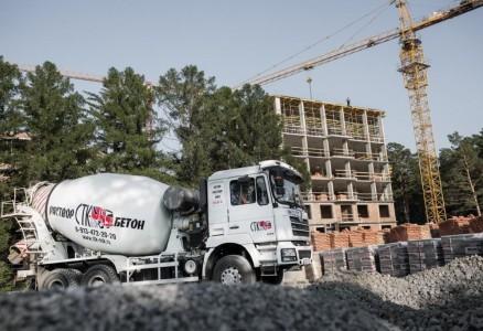 Стк бетон новосибирск как проверить объем бетонной смеси