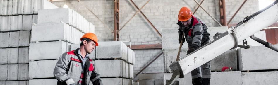 Купить бетон м400 в новосибирске бетон скамья